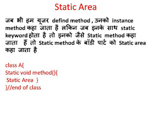Static Area How To Learn Java Programming In This Article You will Learn EAsy And Fast how to learn java with no programming language Best Site To Learn Java Online Free java language kaise sikhe Java Tutorial learn java codecademy java programming for beginners best site to learn java online free java tutorial java basics java for beginners how to learn java how to learn java programming how to learn java fast why to learn java how to learn programming in java how to learn java with no programming experience how to learn java programming for beginners