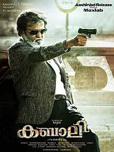 Watch Kabali (2016) DVDRip Malayalam Full Movie Watch Online Free Download