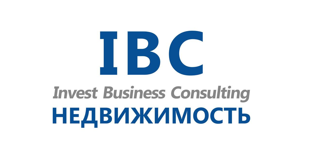 IBC Недвижимость, ООО «Инвест Бизнес Консалтинг», г. Челябинск