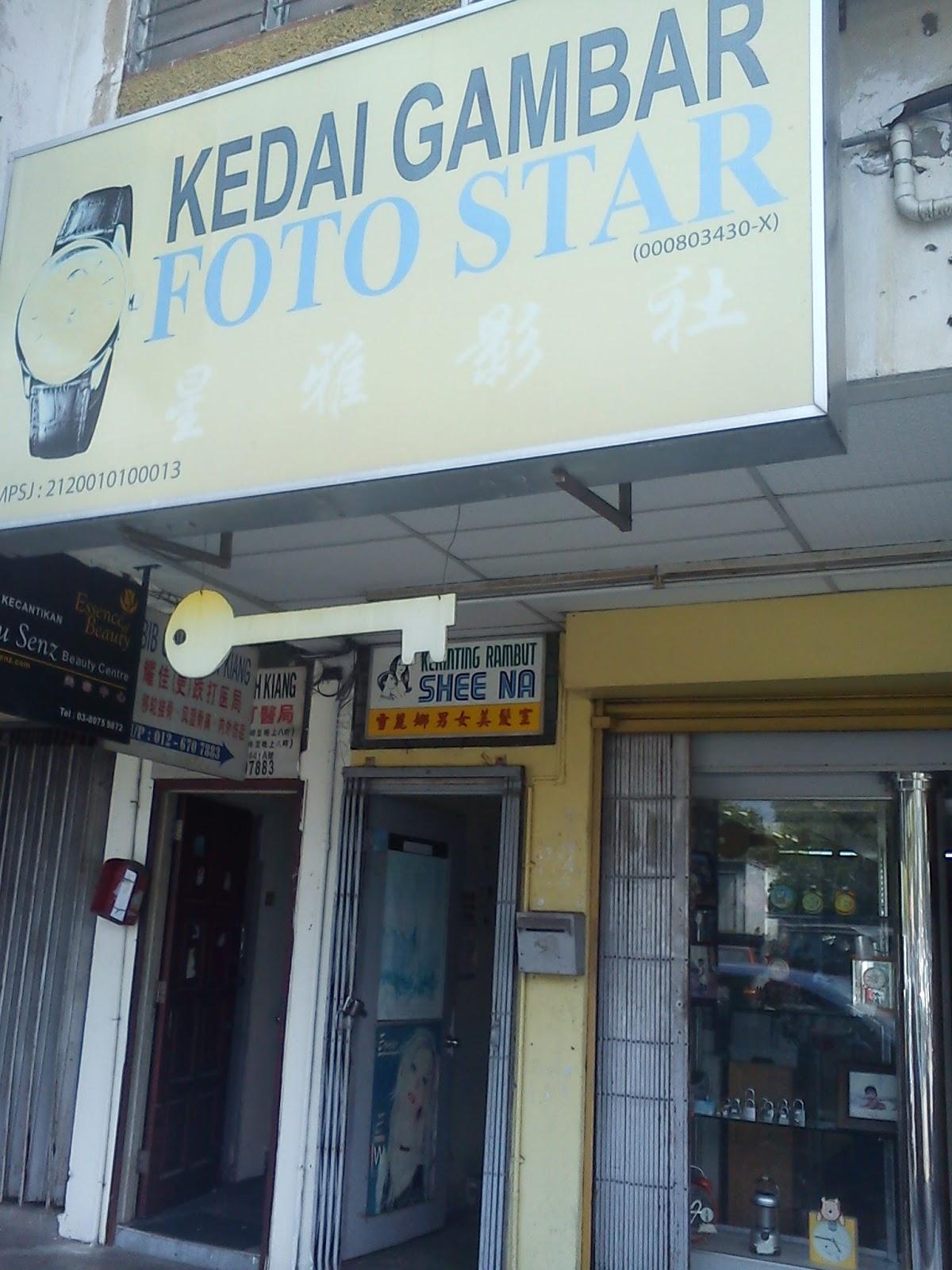 Haslina Kedai Gambar di Kinrara Puchong