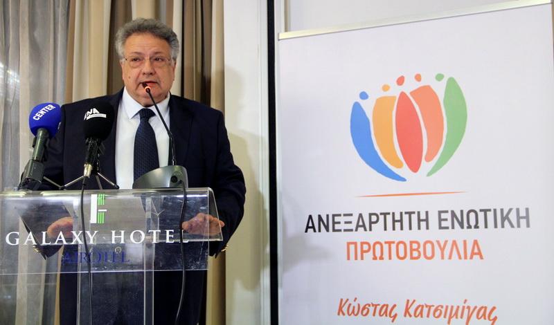"""Παρέμβαση της περιφερειακής παράταξης """"Ανεξάρτητη Ενωτική Πρωτοβουλία"""" για την υγειονομική κρίση"""