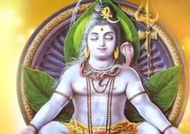 maha shivratri, wishes, image, sms, quotes
