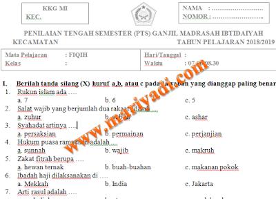 Soal PTS/UTS Fiqih Kelas 1 MI (Madrasah Ibtidaiyah) Semester Ganjil Kurikulum 2013