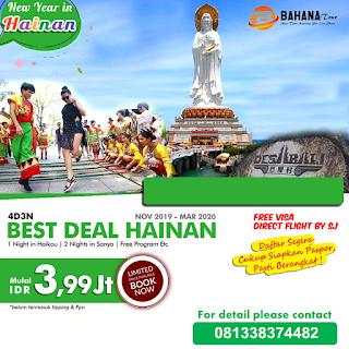 BAHANA TOUR  SEMARANG HAINAN