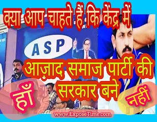 survey-on-azad-samaj-party