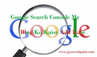 google-search-console-me-blog-ko-kaise-add-kare