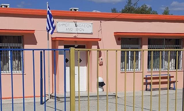 Ομιλία της ψυχολόγου Γεωργίας Χατζηνικολάου στο Δημοτικό Σχολείο Ιρίων