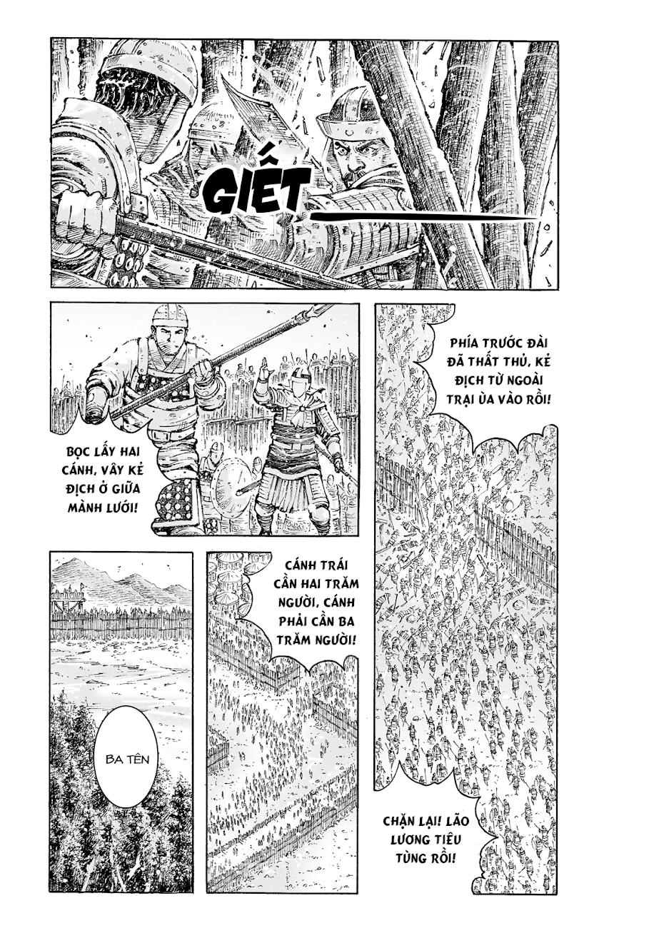 Hỏa phụng liêu nguyên Chương 531: Lương cổ thâm tàng trang 5