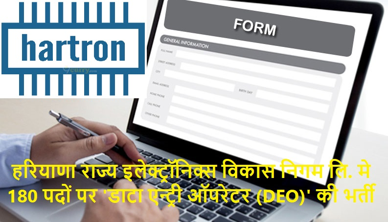 HARTRON jobs 2019