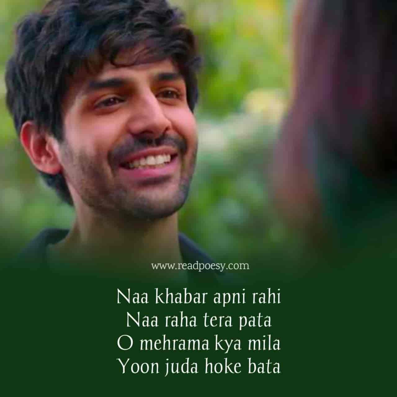 Mehrama Love Song  Lyrics with Image, Sung By Darshan Raval and Antara Mitra.