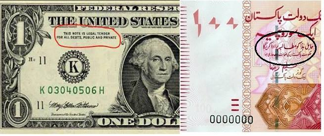 Dollar price in pakistan forex