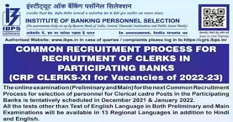 IBPS Recruitment 2021 | CRP Clerks-XI