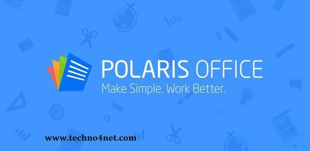 تنزيل polaris office مجانًا