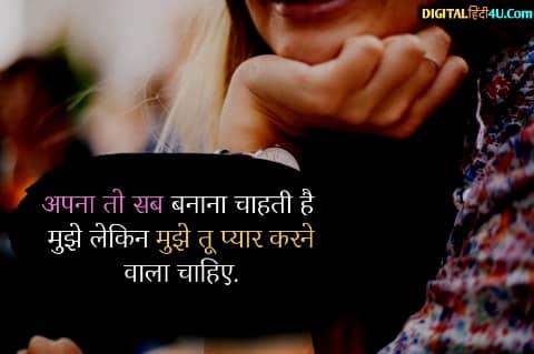 attitude status dp for girls