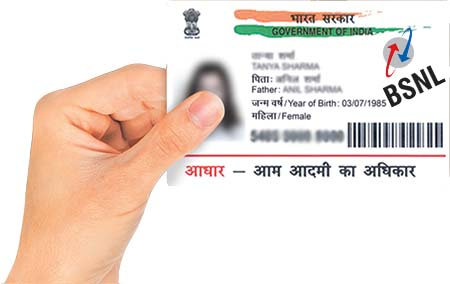How to Link Aadhaar with BSNL Mobile Number Online
