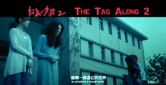 Sinopsis Film Horror The Tag-Along 2 (2017)