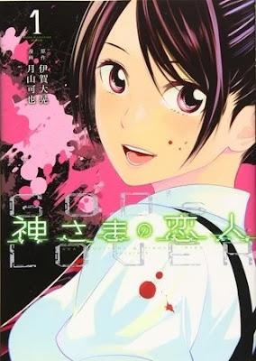 Manga: Kami-sama no Koibito de Hiroaki Igano finalizará en febrero