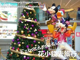 2020年利舞臺利園聖誕裝飾: 銅鑼灣聖誕去處