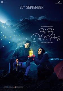 Pal Pal Dil Ke Paas First Look Poster 2