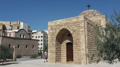 The St Elias Greek Catholic Cathedral