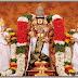 जन्मकुण्डली से वास्तु दोष जानना एवं ग्रहशान्ति का सरल उपाय ।।  Janma Kundli, Vastu Dosh And Graha Shanti.