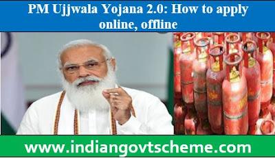 PM Ujjwala Yojana 2.0