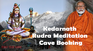 Kedarnath Rudra Meditation Cave Booking Online Kaise Kare