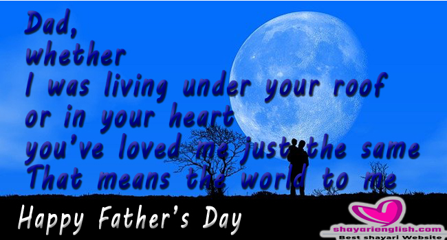 Father's Day shayari in english and hindi for wish to father on father's day