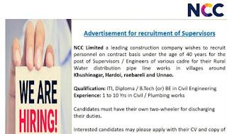ITI, Diploma / B.Tech (or) BE Recruitment of Supervisors Post in NCC Limited Construction Company in Khushinagar, Hardoi, Raebareli and Unnao in U.P