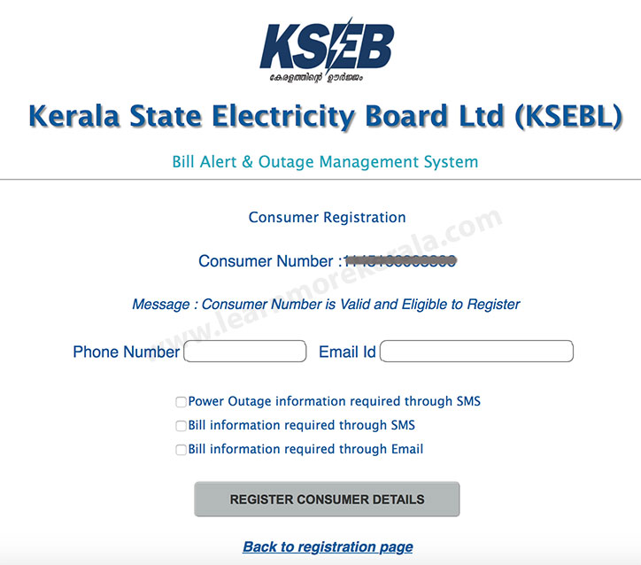 KSEB Alert Mobile Registration Online