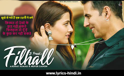Filhal-Lyrics-in-Hindi