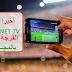 واخيرا اطلاق تطبيق TUTO4NET TV لمشاهدة كل قنوات BEIN SPORTS  بالاضافة الى مميزات يبحث عنها الجميع