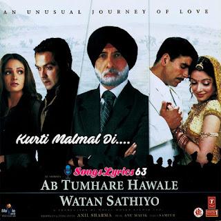 Kurti Malmal Di Song Lyrics Ab Tumhare Hawale Watan Saathiyo [2004]