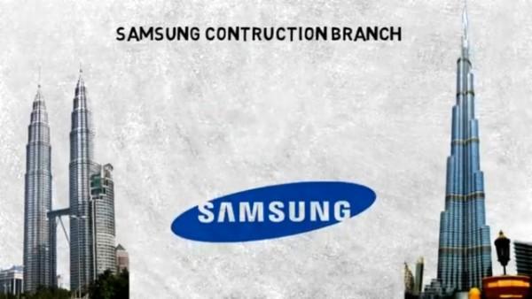 In-1992-Samsung