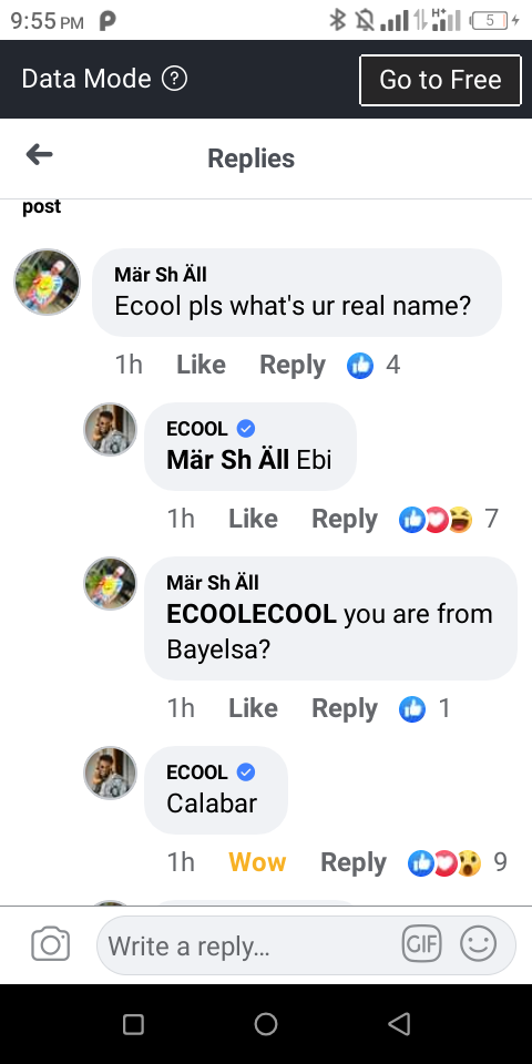 ATL Ecool