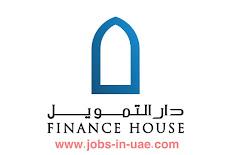 دار التمويل والإستثمار المالية توظيف لعدة تخصصات | وظائف التمويل