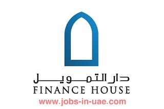 نكون قد وصلنا إلى نهاية المقال المقدم والذي تحدثنا فيه عن دار التمويل والإستثمار المالية توظيف، وتحدثنا أيضا وظائف التمويل ، وتحدثنا ايضا عن دار التمويل والإستثمار المالية - Finance House - دبي  ، والذي قدمنا لكم من خلالة طريقة التوظيف دار التمويل والإستثمار المالية - Finance House - دبي ، كما قمنا بتزويدكم بتفاصيل الوظائف دار التمويل والإستثمار المالية - Finance House - دبي ، كل هذا قدمنا لكم عبر هذا المقال ، عبر مدونة وظائف في الامارات .