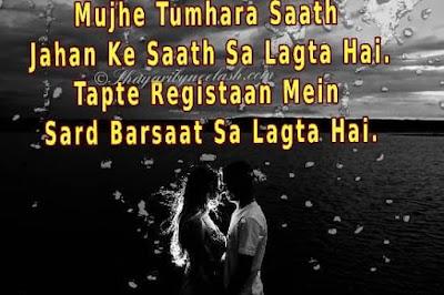 Two Line Shaysri , Two Line Shayari In Hindi, दो लाइन शायरी,