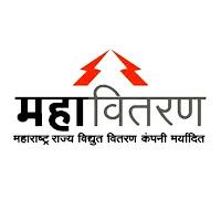 Mahavitaran Pune Bharti