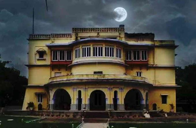 200 साल पुराने राज-भवन में आज भी रहते हैं भूत