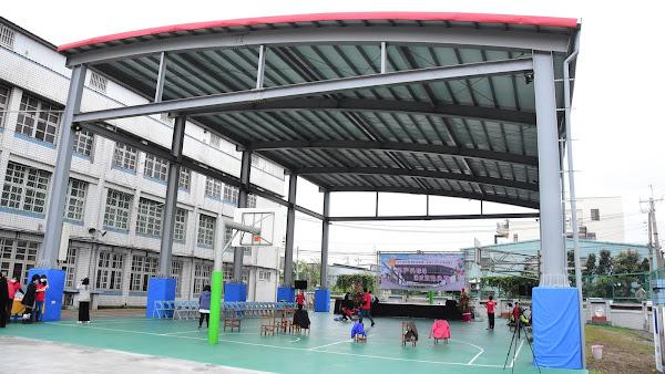 鹿港鎮東興國小半戶外球場啟用 完善教學環境
