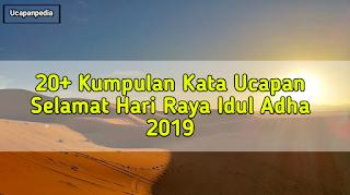 Kumpulan Kata Ucapan Selamat Hari Raya Idul Adha 2019