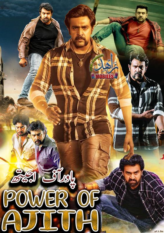 Power Of Ajith (Ajith) 2020 Full Movie Hindi Dubbed 720p HDRip 700MB Free Download