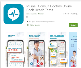 First Consultant on MFine App Offer @199 Hurry up