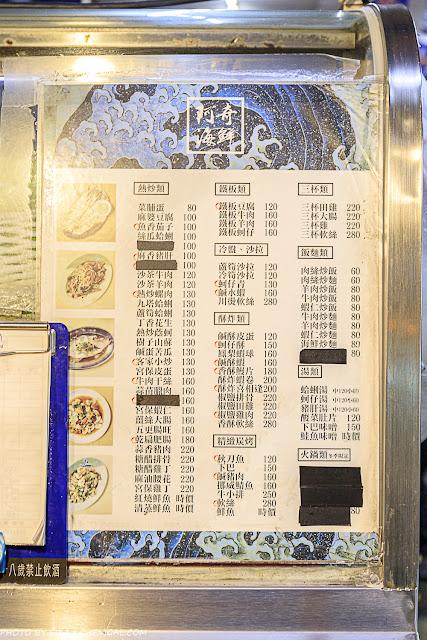 MG 5701 - 阿奇海鮮現炒,台中老字號平價海鮮現炒,營業至半夜12點,人多建議務必要訂位!
