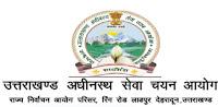 Uttarakhand Subordinate Service Selection Commission (UKSSSC) Jobs