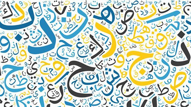 حل كتاب النشاط أطلق العنان لأفكاري في اللغة العربية للصف الرابع الفصل الثاني