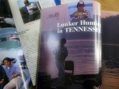 記事掲載の釣り雑誌  written by Hiroaki Asakura