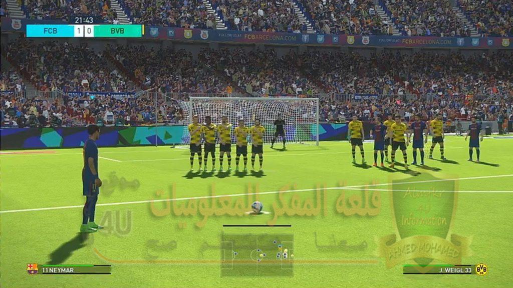 تنزيل لعبة كرة القدم برو إفولوشن سوكر كاملة للكمبيوتر برابط مباشر