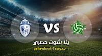 نتيجة مباراة مولودية وجدة وسريع وادي زم اليوم الجمعة بتاريخ 14-02-2020 الدوري المغربي